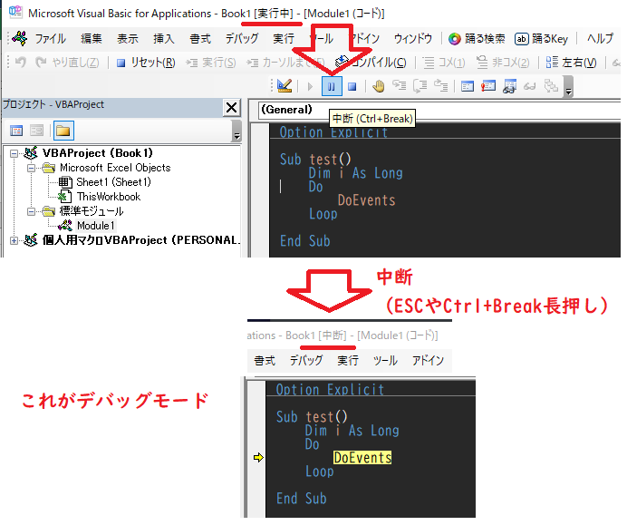 f:id:Kotori-ChunChun:20201206130545p:plain
