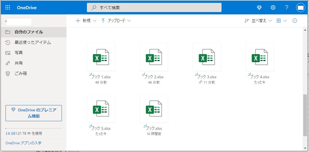 f:id:Kotori-ChunChun:20210207115231p:plain