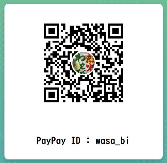 f:id:Kotori-ChunChun:20210607004043p:plain