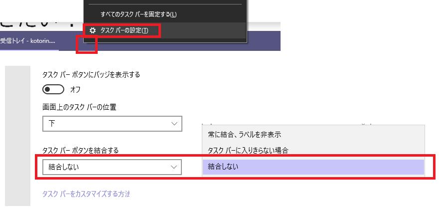 f:id:Kotori-ChunChun:20210607215623p:plain