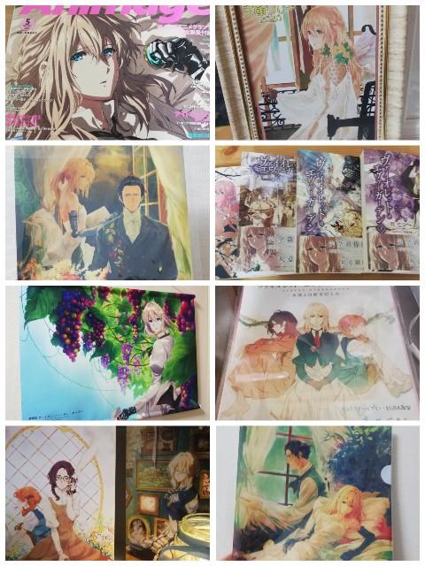 f:id:Kotori_Violet:20200502144218j:image
