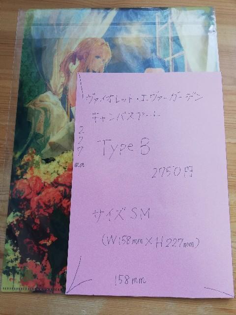 f:id:Kotori_Violet:20200514161147j:image