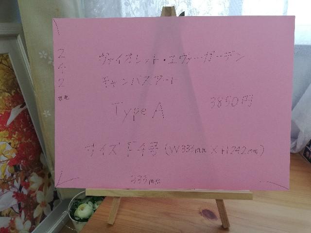 f:id:Kotori_Violet:20200514161335j:image