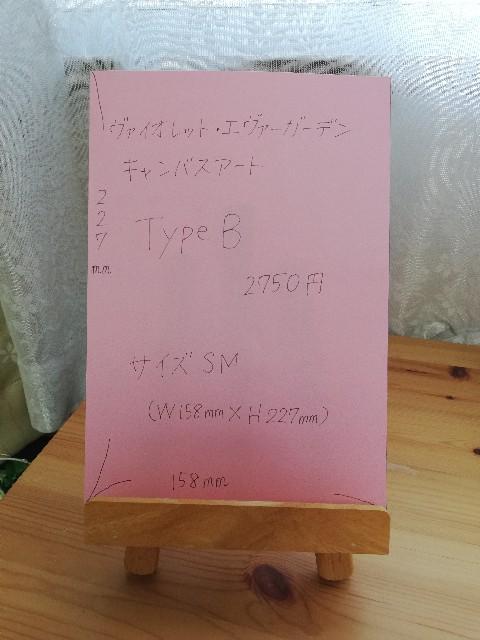 f:id:Kotori_Violet:20200514161355j:image