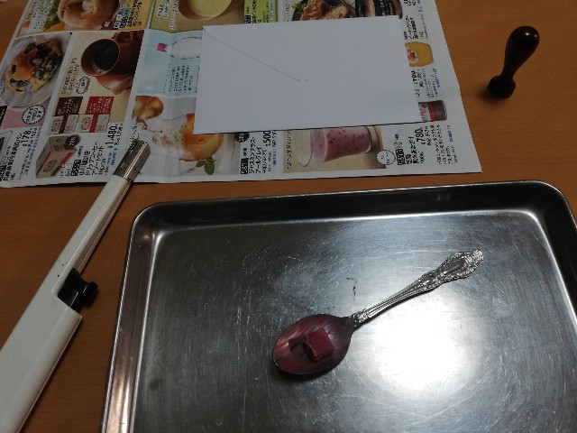 f:id:Kotori_Violet:20200516190816j:image