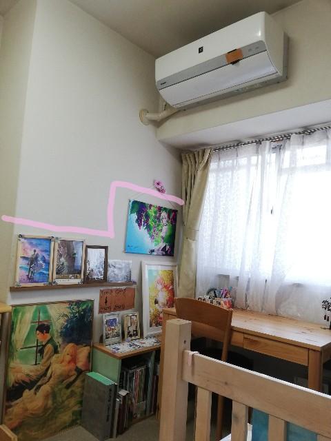f:id:Kotori_Violet:20200529134419j:image