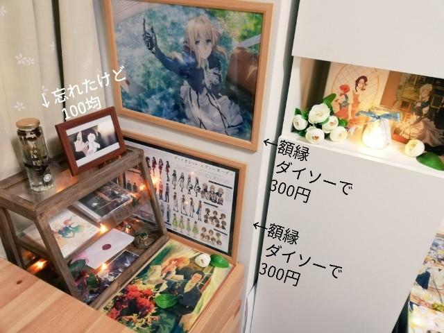 f:id:Kotori_Violet:20200529140107j:image