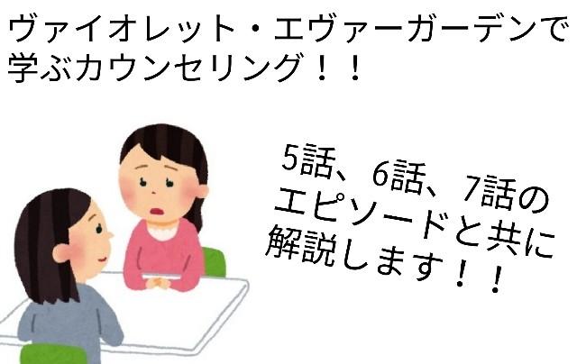 f:id:Kotori_Violet:20200601162821j:image
