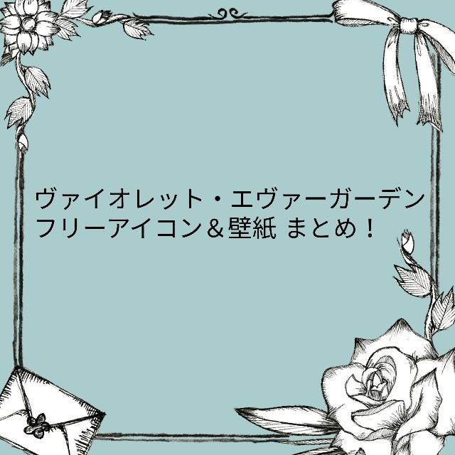 f:id:Kotori_Violet:20200608182640j:image