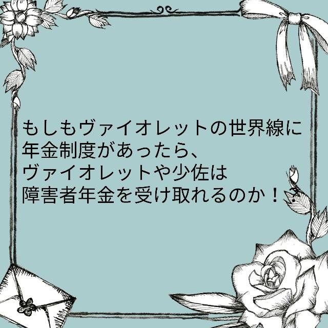 f:id:Kotori_Violet:20200612160127j:image