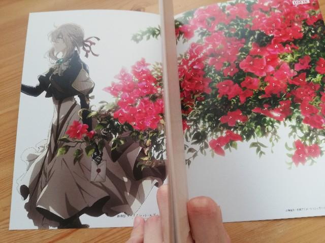 f:id:Kotori_Violet:20200623201153j:image
