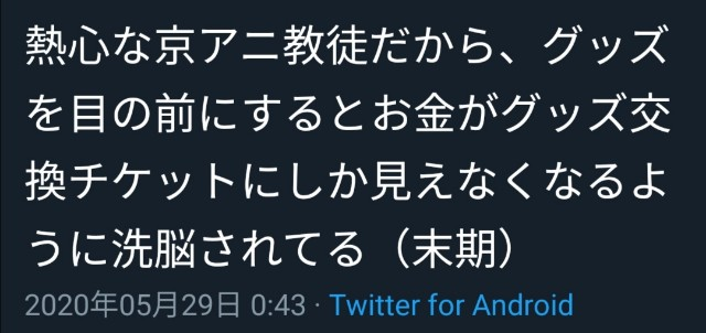 f:id:Kotori_Violet:20200625064625j:image