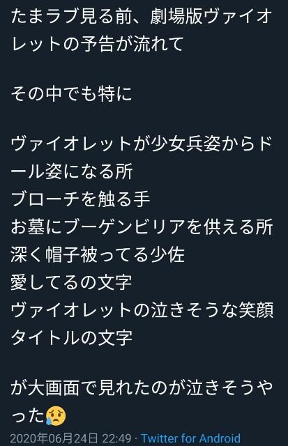 f:id:Kotori_Violet:20200625070822j:image