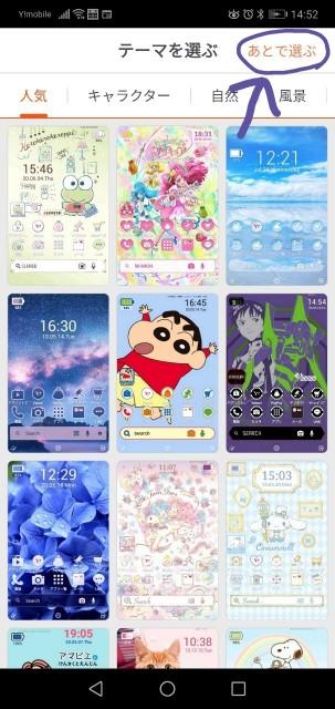 f:id:Kotori_Violet:20200630154134j:image