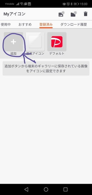 f:id:Kotori_Violet:20200630154857j:image