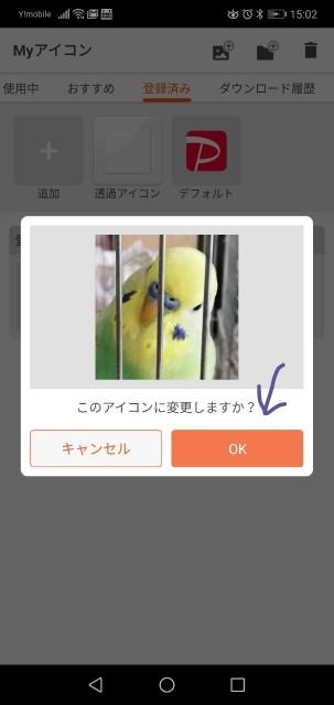 f:id:Kotori_Violet:20200630155002j:image