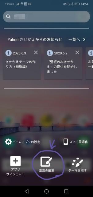 f:id:Kotori_Violet:20200630155203j:image