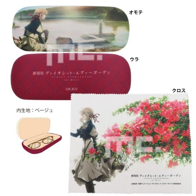 f:id:Kotori_Violet:20200807211553j:plain