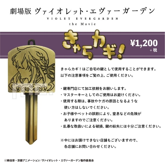 f:id:Kotori_Violet:20200807225143j:plain