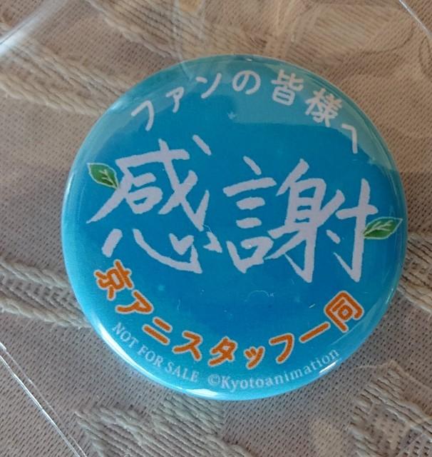 f:id:Kotori_Violet:20201127013137j:image
