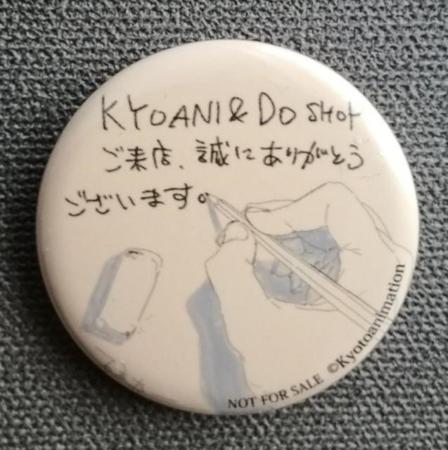 f:id:Kotori_Violet:20201129195627j:image