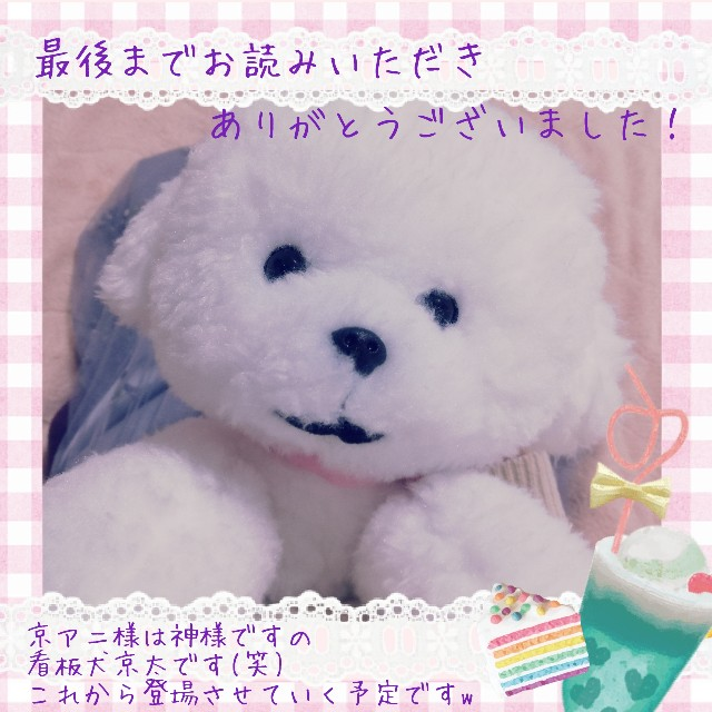 f:id:Kotori_Violet:20201210232334j:image