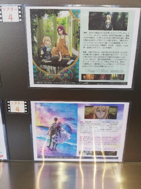 f:id:Kotori_Violet:20210125181020j:image