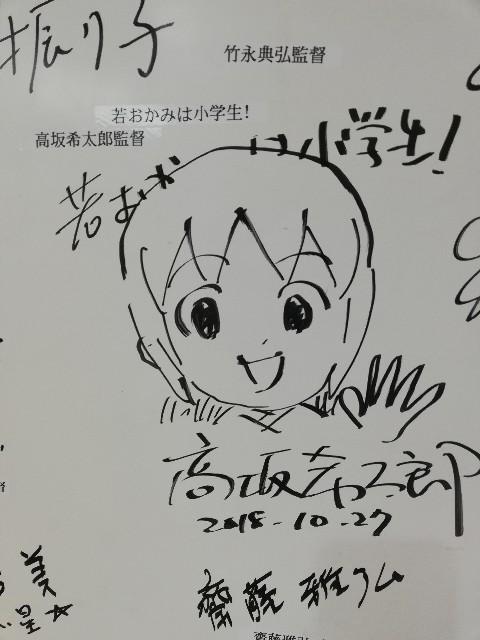 f:id:Kotori_Violet:20210125181206j:image