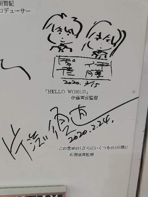 f:id:Kotori_Violet:20210125181225j:image