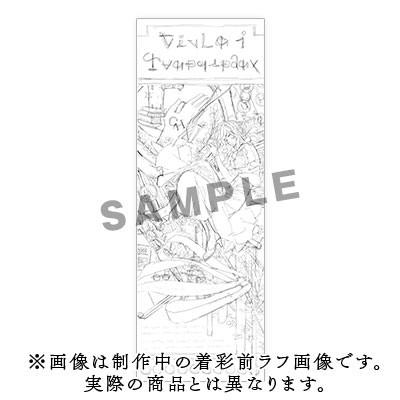 f:id:Kotori_Violet:20210423205337j:plain