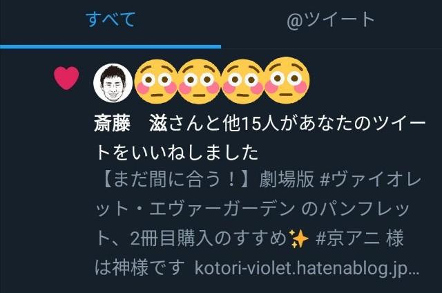 f:id:Kotori_Violet:20210430231310j:image