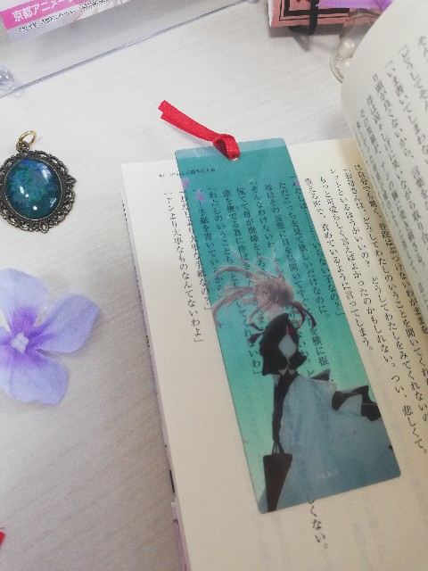 f:id:Kotori_Violet:20210509141906j:image