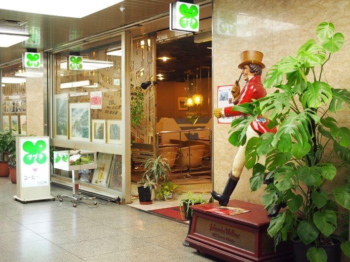 大阪駅前第一ビル・マヅラ