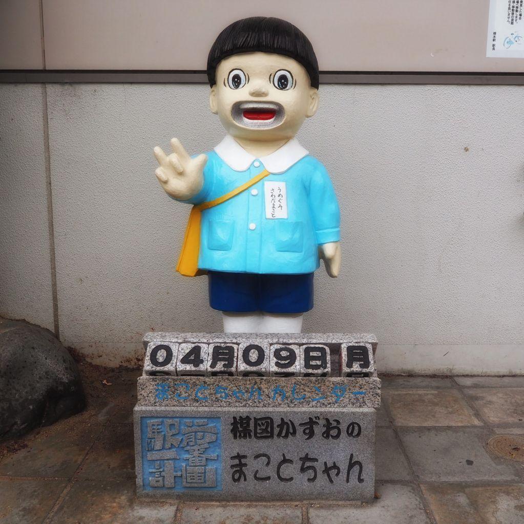 f:id:Kotori_fresh:20180427135042j:plain