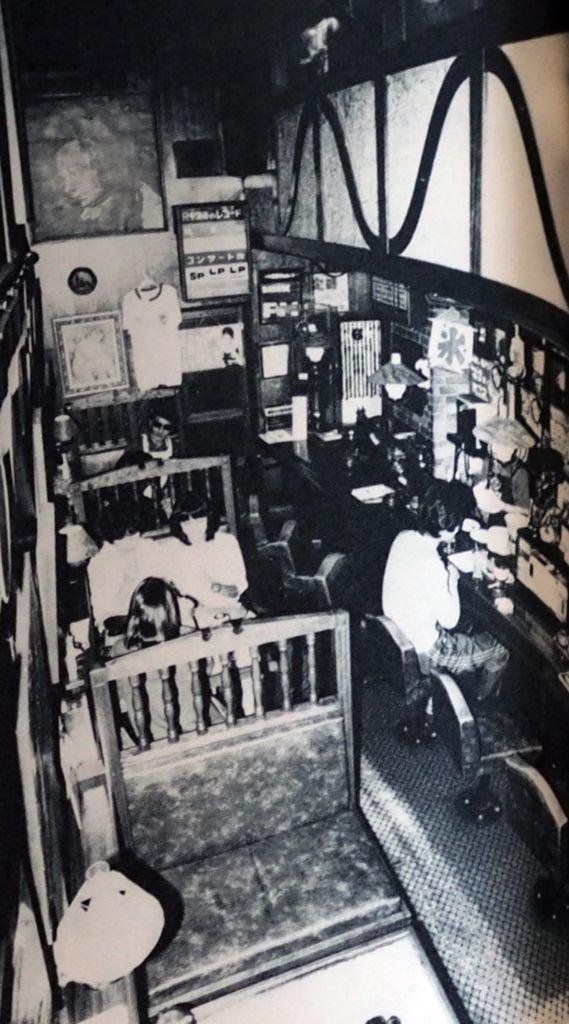 かなざわ喫茶村