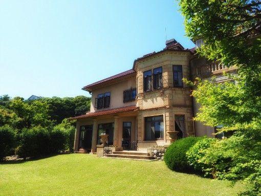 神戸・旧乾邸の南面