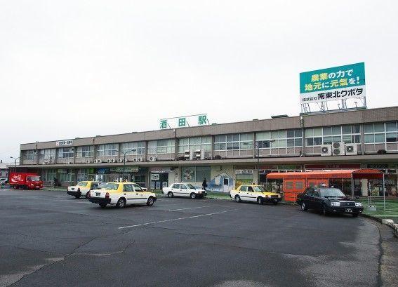 酒田駅全景