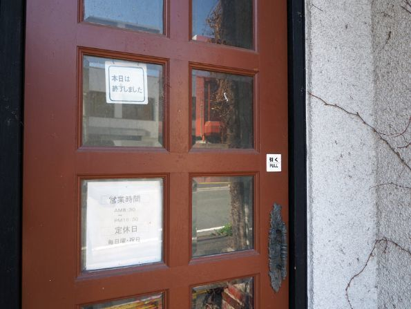 米子・軽食喫茶ハマ_張り紙