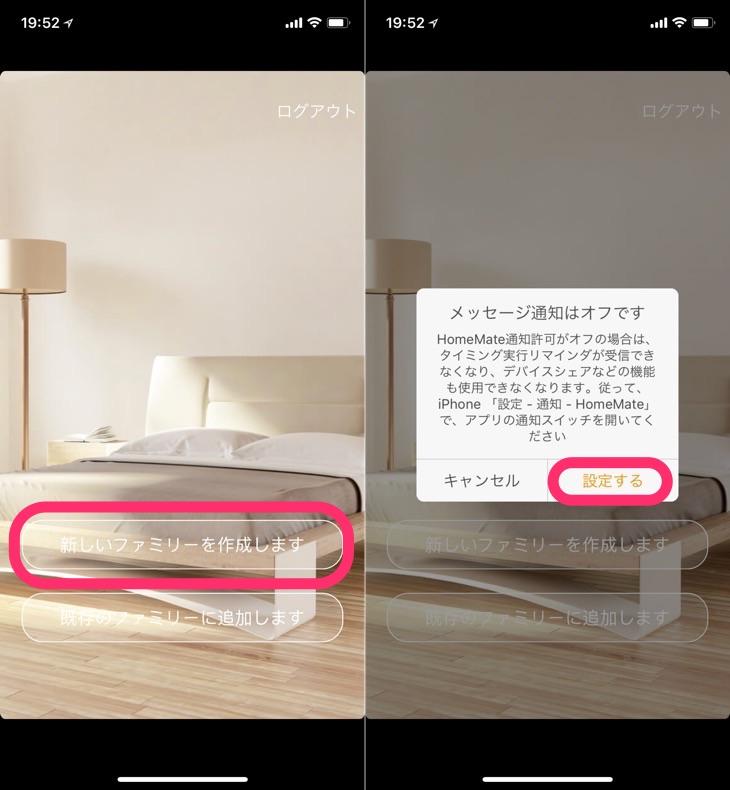 f:id:Kou1600:20180120182058j:plain