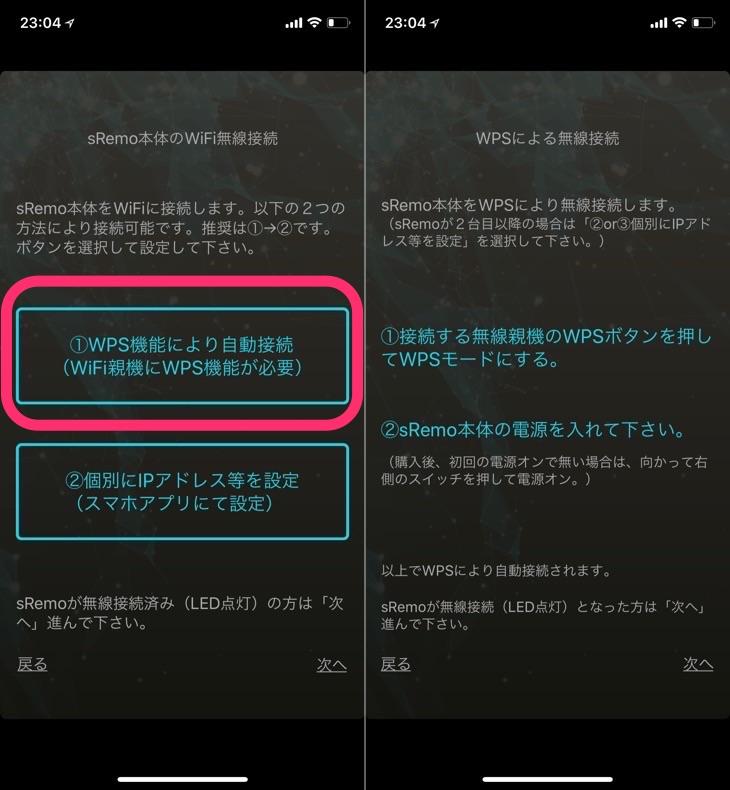 f:id:Kou1600:20180208221537j:plain