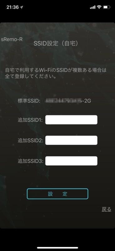 f:id:Kou1600:20180208221732j:plain