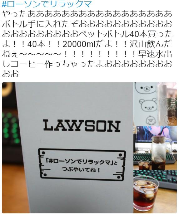 f:id:KouTchan_Z:20170622143702j:plain