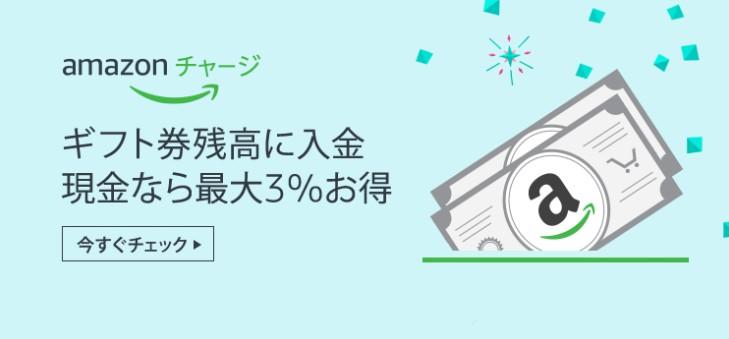 f:id:KouTchan_Z:20170710124458j:plain