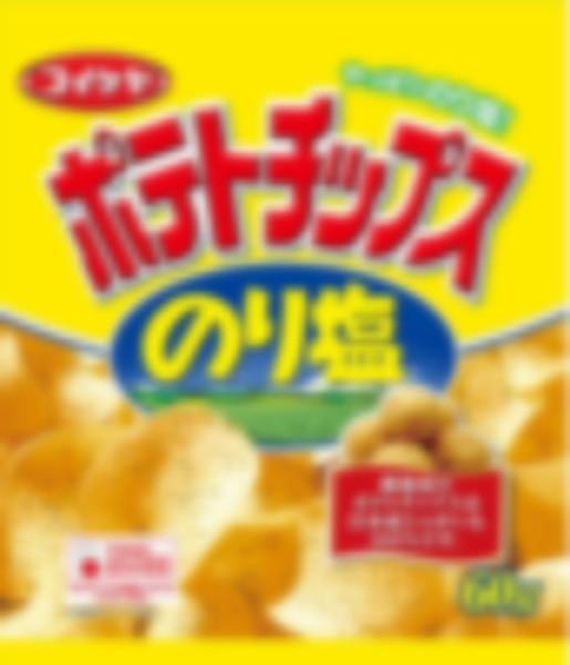 f:id:KouTchan_Z:20171017152212j:plain