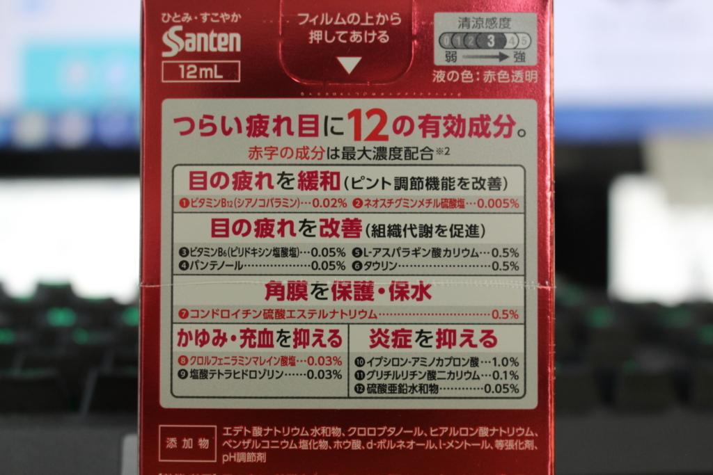 f:id:KouTchan_Z:20171214202114j:plain