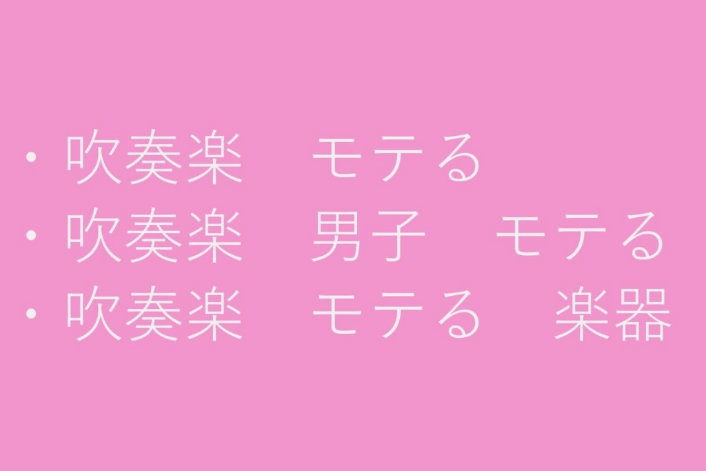f:id:KouTchan_Z:20171218142030j:plain
