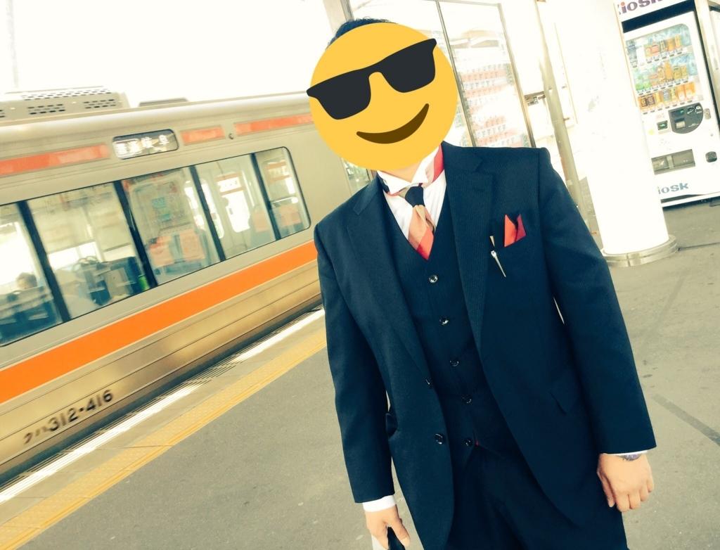f:id:KouTchan_Z:20180408201309j:plain