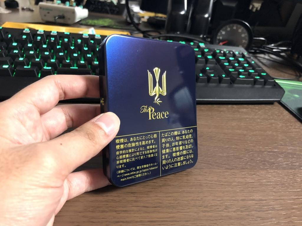 f:id:KouTchan_Z:20181107205349j:plain