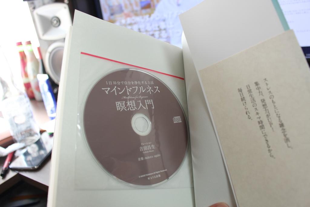 f:id:KouTchan_Z:20190311153914j:plain