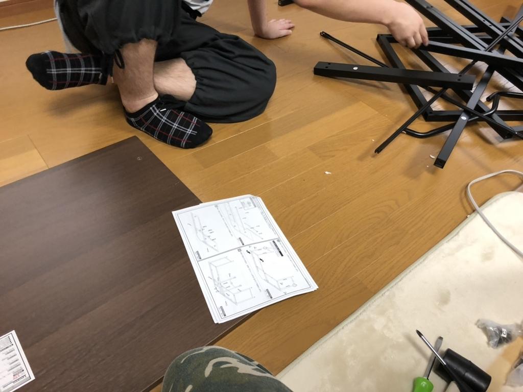 f:id:KouTchan_Z:20190313155721j:plain